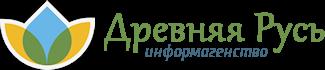 Информагенство Древняя Русь